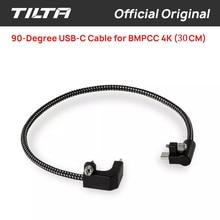 Tilta BMPCC 4K CB USBC 20 90 درجة 20 سنتيمتر USB C كابل/CB USBC 30 90 درجة 30 سنتيمتر USB C كابل ل BMPCC 4K