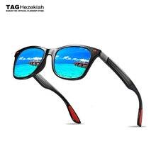 Gafas de sol polarizadas cuadradas de moda para mujer, gafas de sol de diseño Retro clásico, gafas de sol para hombre, gafas de sol 2019
