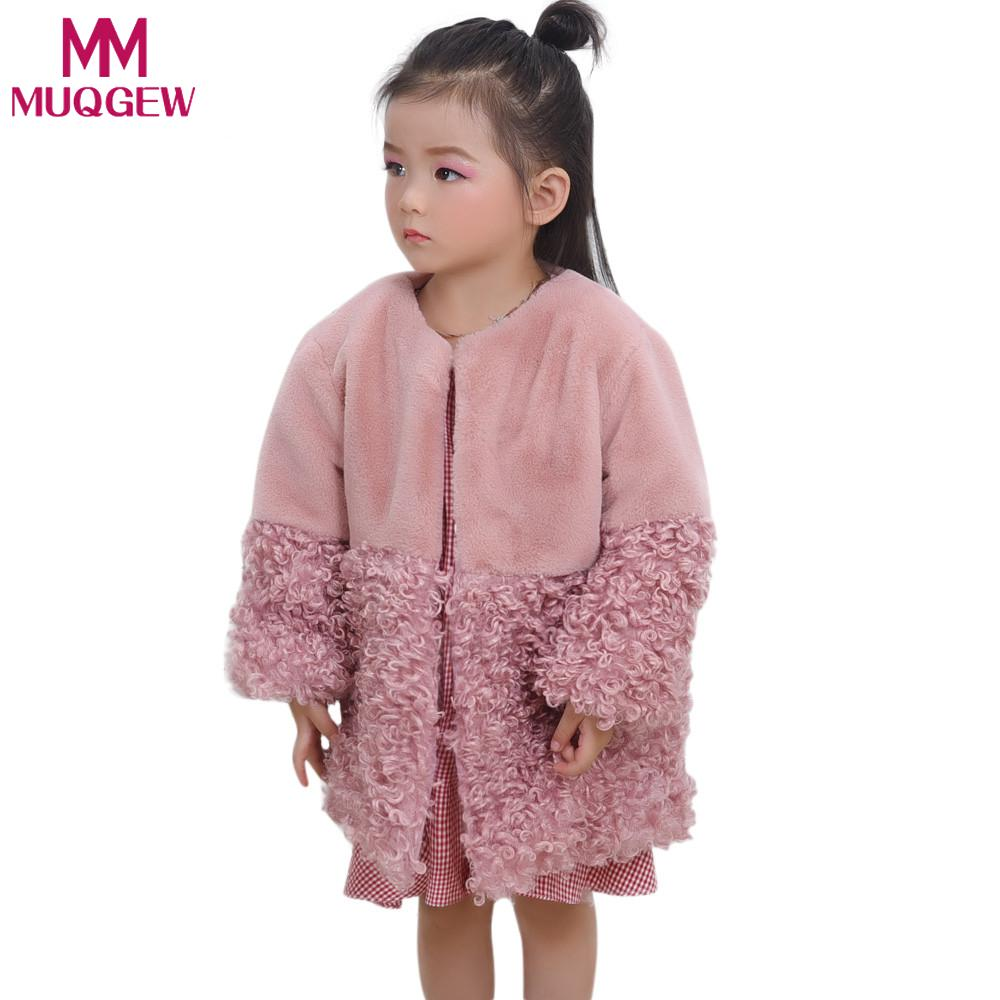 2019 Fashion Muqgew Toddler Baby Girls Clothes Fur Hoodie Winter Warm Coat Jacket Cute Thick Clothes For Girls Roupa Infantil