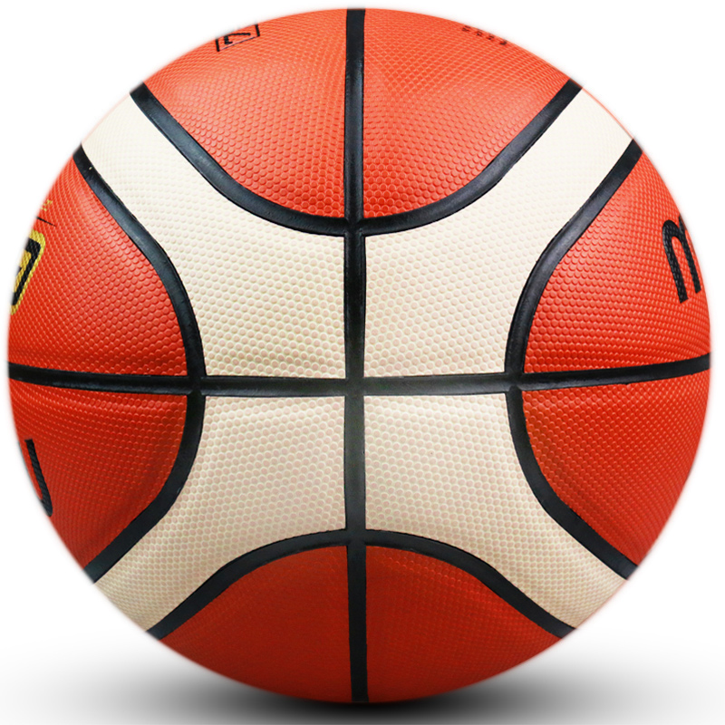 Sample basketball ball Indoor and Outdoor durable basketball Match Training PU leather basketball Free with Net