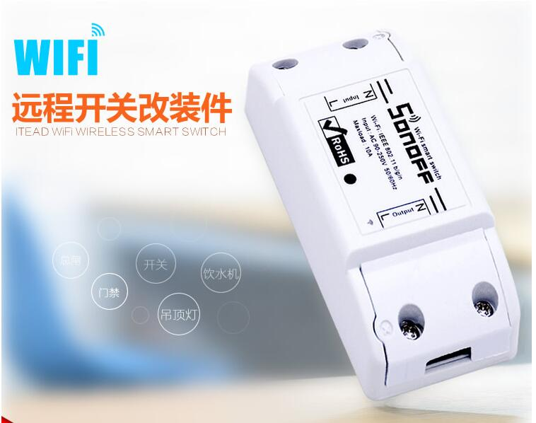 90V~250VAC10A Smart Home Blinds Light Door Gate Opener Remote Control WiFi Wireless Smart Switch Module For Apple Android APP