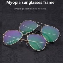 купить 55-16-140 Retro frame toad titanium metal full frame men and women general aviator sunglasses sunglasses frame  eyeglasses дешево