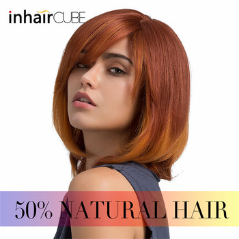 цена на Inhair Cube 16 Inches Short Human Blend  Hair Wigs for Women Natural Wave Brown Blond Wig Free Shipping