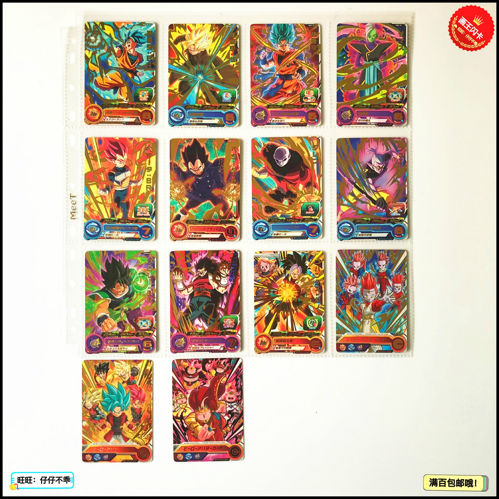 Japan Original Dragon Ball Hero Card PSES8 UMP Goku Toys Hobbies Collectibles Game Collection Anime Cards