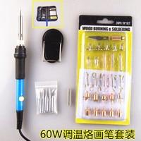 220v 60W adjut temperature eu plug Wood Burning Tool Set NEW Pen Kit Extra Tips Woodburner,HOBBY,professional soldering iron