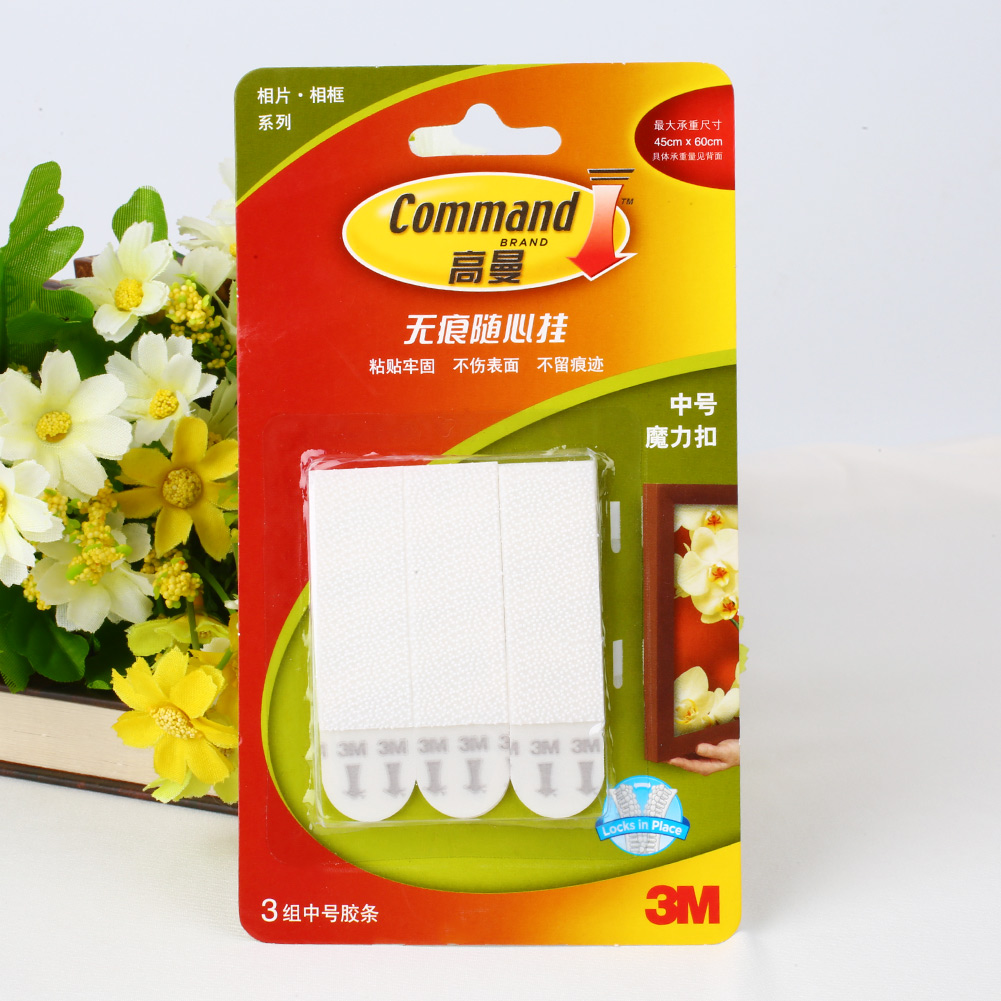 damage free picture frame nylon hanging strips command post box wall sticker wall stickers