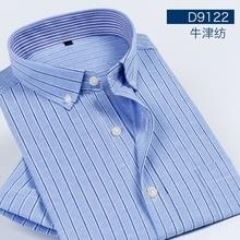 4XL 5XL 6XL Men Shirt 2019 Summer Dress Plus Size Oxford Striped Slim Fit Cotton Short Sleeve Casual Male