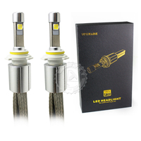 TINSIN LIGHTING P70 55W 6600LM auto led headlight lighting H4 H7 HB3 9005 HB4 9006 9012 H11 led headlight bulbs