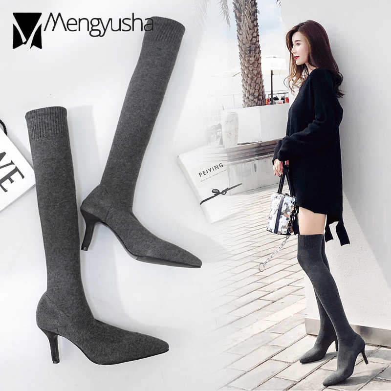 2370944a1a5 Famous Brand Bling Boots Woman Stretch Over Knee Sock Boot SlimPointed Toe Thin  High Heels Chelsea
