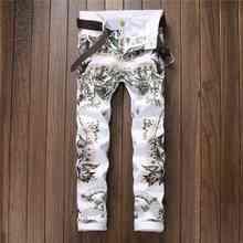 #1544 Весной 2017 Белые джинсы мужчин Slim fit жан homme марка Мужчины байкер джинсы Дизайнер Skinny jeans мужчины Punk брюки мотоцикл