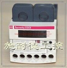 Free shipping  Electronic digital display over current relay EOCR-SSD 60 220V/440V/110V Motor protector