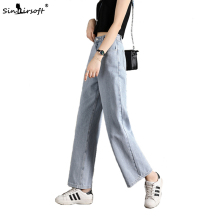 цены Women New Jeans Woman High Waist Wide Leg Pants 2019 Vintage Full Length Trousers Light Blue Casual Loose Denim Summer Autumn