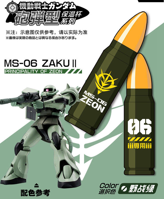 Mobile Suit Gundam Zaku Stainless Steel Bullet Thermos Cup Vacuum Insulated Mugs