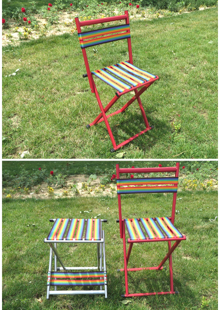 Multi-functional Backrest Mazar Thick Material Portable Folding Stool Travel Travel Fishing Stool Outdoor Sketch Small Chair