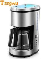 Бесплатная доставка полностью автоматическая шлифования соевого еду, приготовленную американском стиле капельного кофе машины коммерчес