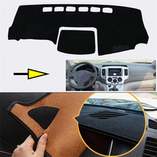Brand New Interior Dashboard Carpet Photophobism Protective Pad Mat For Nissan NV200