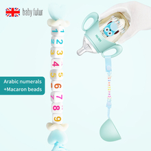 300ml/210ml Baby Bottle Plastic