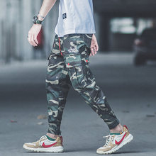 Camouflage Fashion Mens Jeans Casual Jogger Pants Multi Pockets Punk Style Hip Hop Jeans Men Loose Fit Military Cargo Pants(China)