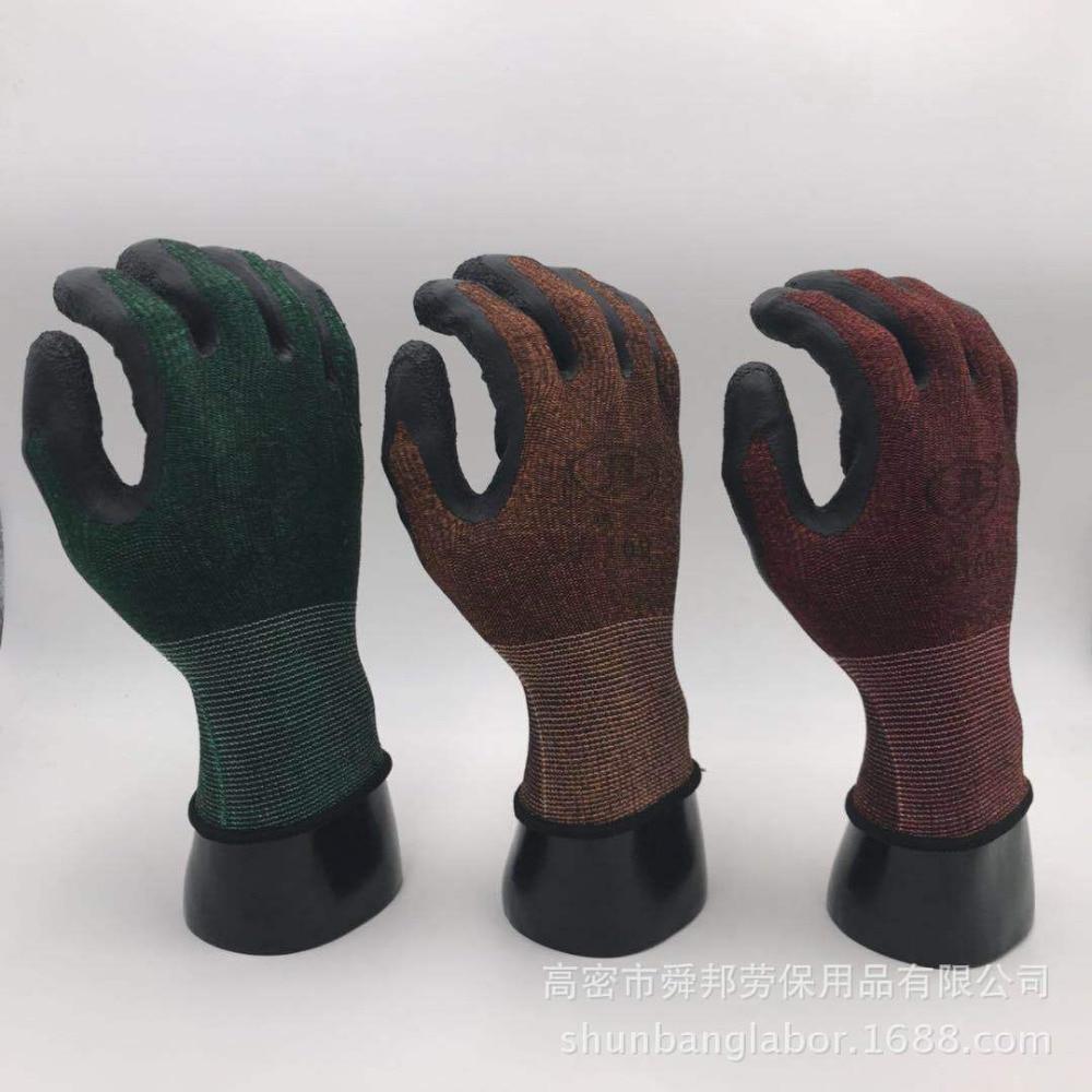 1 pair of gloves latex wrinkle gloves dipped wrinkles non ...  Pair