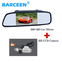 5 Wide Screen Lcd Car Display Mirror Monitor With 170 Lens Angle Car Reserve Parking Camera