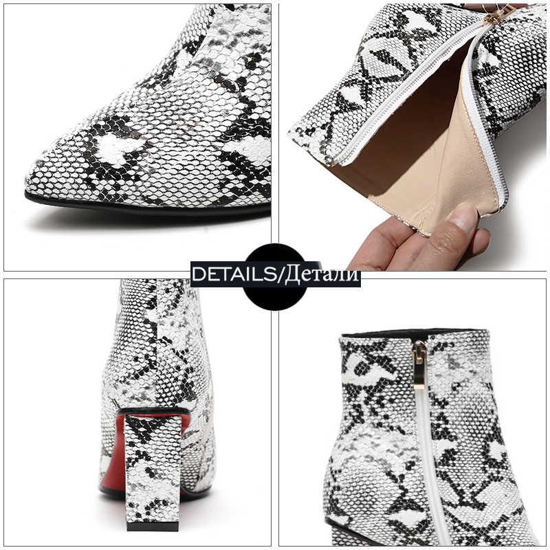 WETKISS Baskı Yılan Pu Kadın yarım çizmeler Zip Sivri Burun Ayak Ayakkabı Kalın Yüksek Topuklu Kadın Bot Ayakkabı Kadın 2020 yılan derisi Bootie