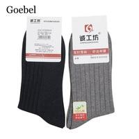 New 2017 Man Warm Socks Thicken In Tube Socks Winter Male Casual Vertical Stripes Socks Business