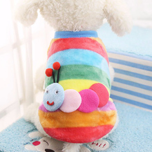 Soft Warm Flannel Vest for Small Dogs