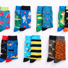 Combed cotton men s socks trend a variety of colors LOGO left and right feet different