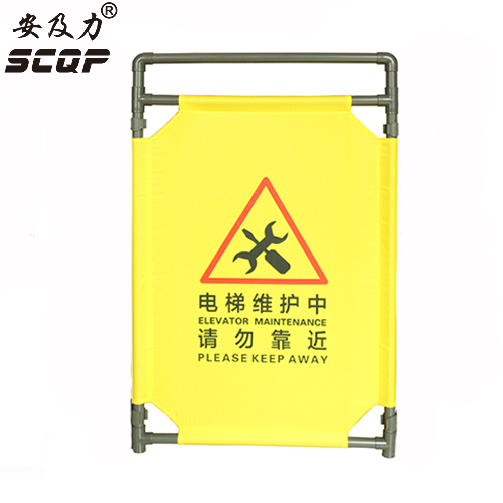 A4 Folding Outdoor Elevator Lift Plastic Traffic Warning Barriers Foldable Yellow Cloth Traffic Barricade 1 Piece Non-assembly