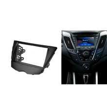 for HYUNDAI Veloster 2011 Double Din Fascia font b Radio b font CD GPS DVD Stereo