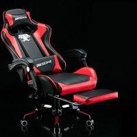Новое поступление гоночный синтетический кожаный игровой стул Интернет-кафе WCG компьютерный стул удобный лежащий домашний стул Бесплатная...
