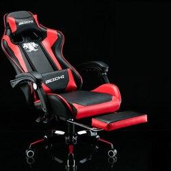 Новое поступление гоночный синтетический кожаный игровой стул интернет кафе WCG компьютерный стул удобный лежащий домашний стул Бесплатная...