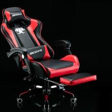 Новое поступление гоночный синтетический кожаный игровой стул Интернет-кафе WCG компьютерный стул удобный лежащий домашний стул Бесплатная доставка