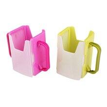 1Piece Bottle Cup Holder Adjustable Safety Plastic Baby Toddler Kid Juice Milk Box Drinking Bottle Cup Holder 2 Colors Hot Sale