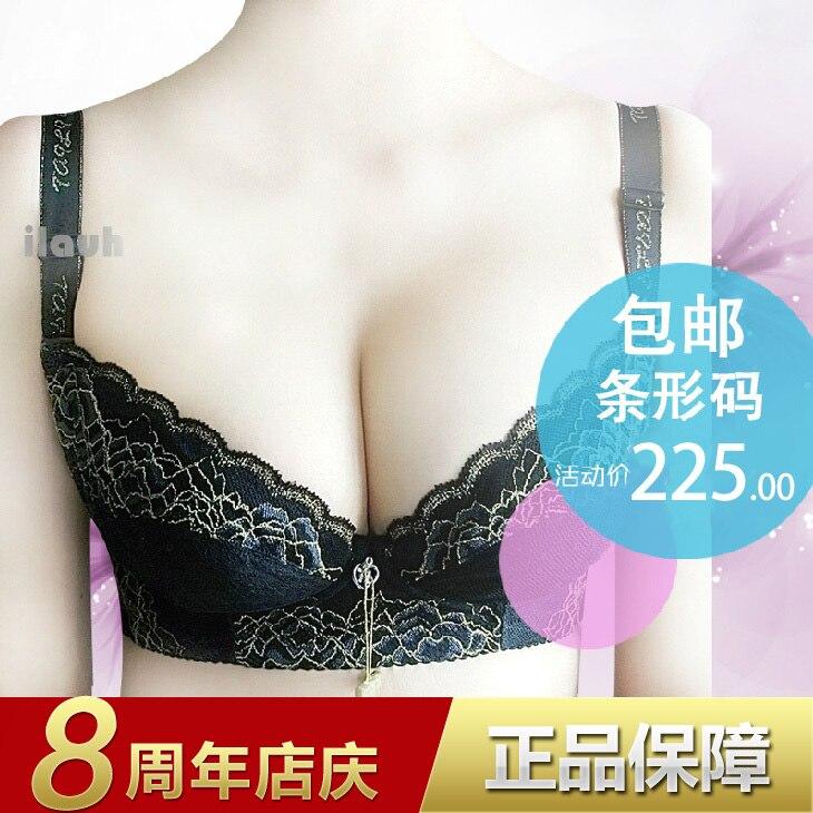 Underwear adjustable the eurygaster women's sexy lace furu 5 buckle essential oil bra