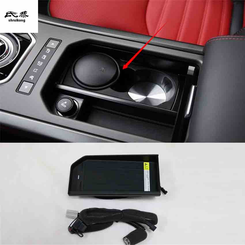 10W QI Wireless Charging Phone Charger Fast Charging Plate Panel Phone Holder For 2015-2018 Land Rover Range Rover Evoque