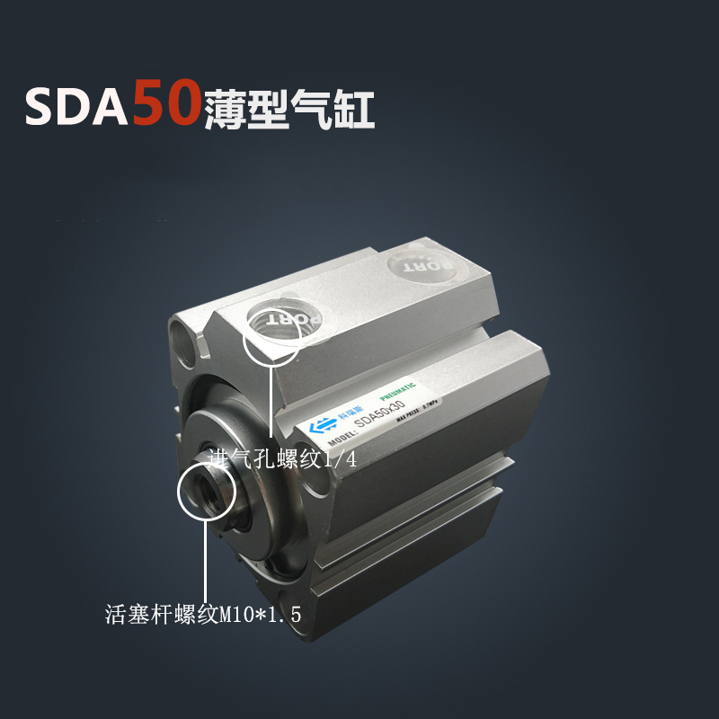 SDA50*25-S Free shipping 50mm Bore 25mm Stroke Compact Air Cylinders SDA50X25-S Dual Action Air Pneumatic Cylinder