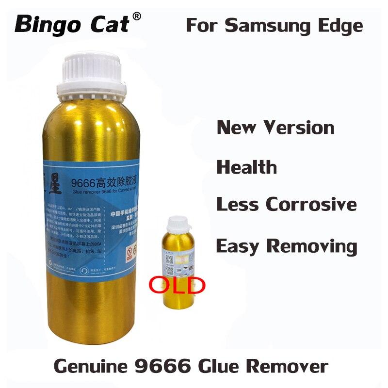Novecel 9666 Multi-Function Liquid OCA Glue Remover For Samsung Note 8 S8 S9 Plus S7edge S6edge Curved LCD Screen Removing