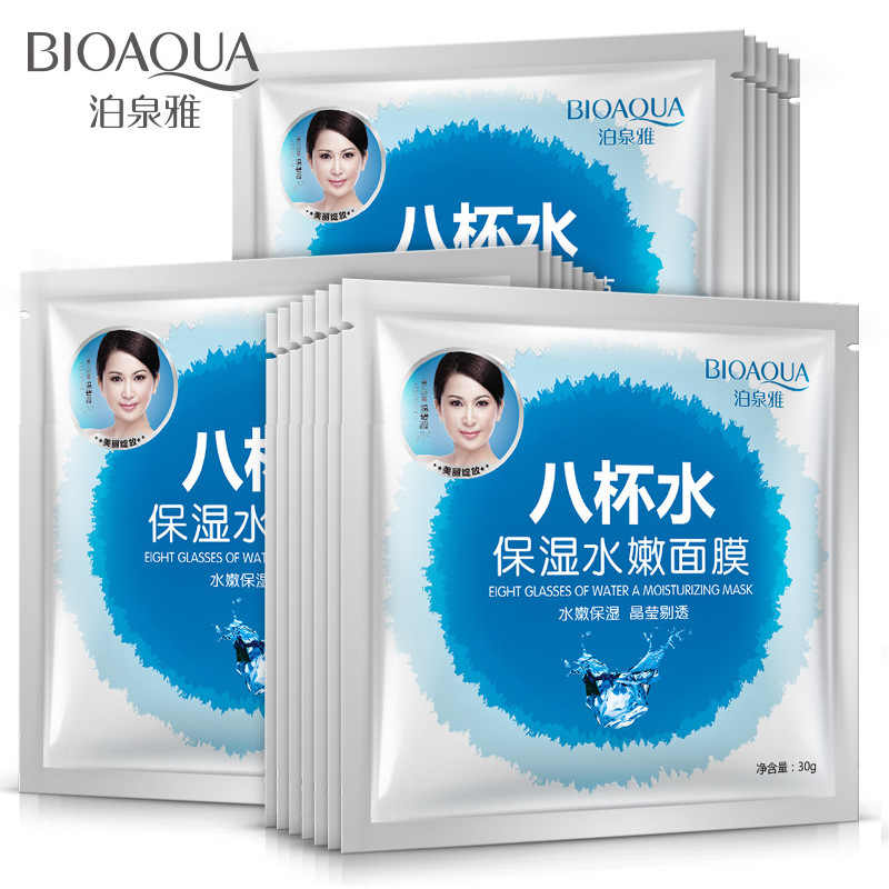 جديد الحرير البروتين ترطيب قناع العناية بالبشرة مصنع قناع الوجه ترطيب النفط التحكم البثرة مزيل Wrappe قناع العناية بالوجه