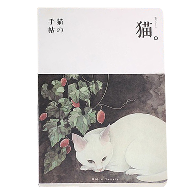 BLEL Hot Sketchbook Diary Drawing Painting Lovely White Cat Notebook paper Sketch Book Office School Supplies Gift (Cat) недорго, оригинальная цена