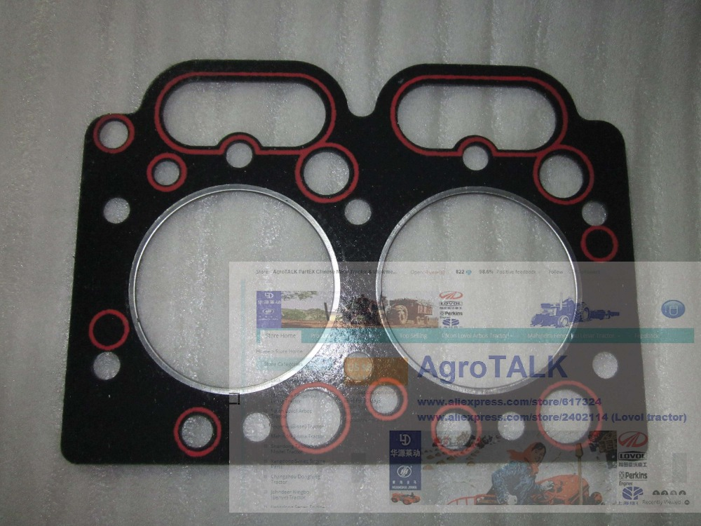 Xinxiang TY290X/TY295X for tractor like JM244 Weituo TY series, the set of gasket including the head gasket