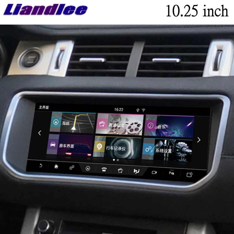 For Range Rover Vogue L405 2012~2018 Liandlee Car Multimedia NAVI 10.25' GPS WIFI Audio CarPlay Adapter Radio Navigation