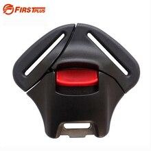 Детский автомобильный ремень безопасности, нагрудный замок, 5 точечных ремней безопасности, детский стульчик, фиксирующая пряжка, детское удерживающее устройство