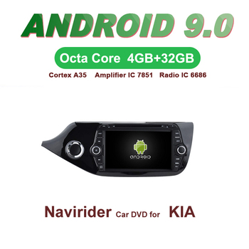 OTOJETA Car GPS Android 9.0 Radio FOR KIA CEED 2013 2014 Navigation integrated stereo Capacitive screen Support Mirror Link