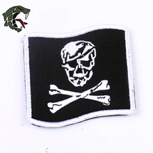 "TSNK New Enthusiasts ""NAVY SEAL/DEVGRU/Blue Squadron Team"" Tactical Morale Patch Army Badge Armlet(China)"