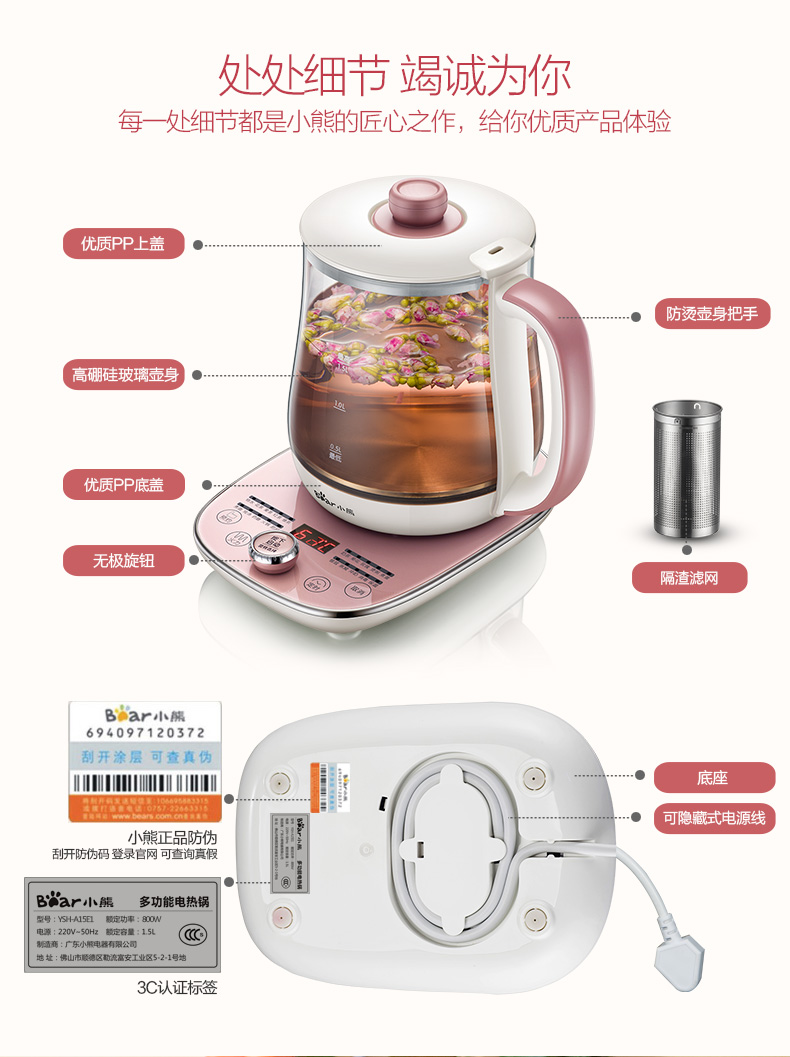 Health Pot Automatic Thickening Glass Multi-function Electric Kettle Teapot Home Tea Pot Health 16