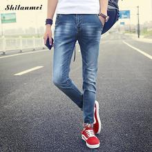 balmai jeans men nmd Denim Hip-hugger Men Jean washed blue ripped jeans for mens brand-clothing skinny jeans male disel