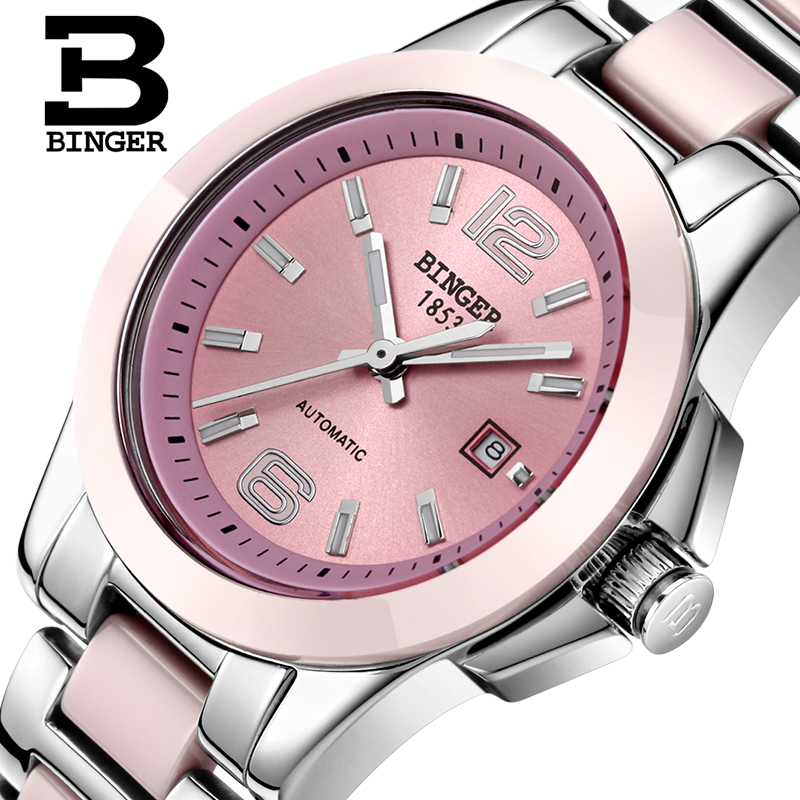 Sweet Pink Ceramic Bracelet Watches for Women Mechanical Self-winding W
