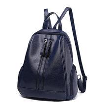 Повседневное Кожа PU Рюкзак Vogue корейский стиль студент Школьные сумки модные Обувь для девочек Леди Путешествия торгово-развлекательный рюкзак Рюкзаки