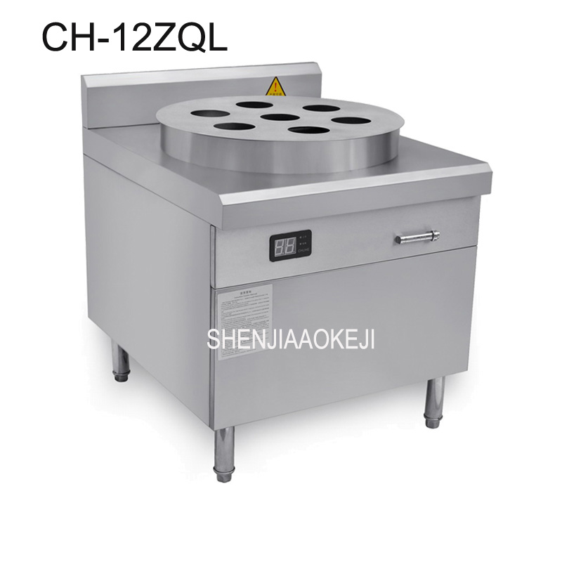 CH-12ZQL High-power Commercial Electromagnetic Steam Boiler Large Stainless Steel Breakfast Restaurant Steamed Buns Machine 380V